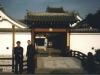Koryu Muramatsu & me